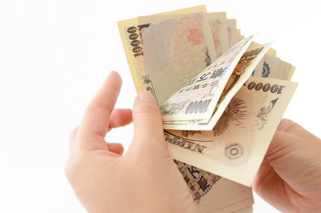 収入 お金