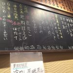 廻る富山湾と豪語する寿司屋に行ったら超絶うまかった件