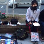 学生が路上で写真を売ってビジネス感を得た話