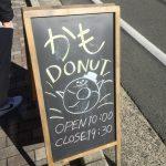 【京都】絶妙なドーナツ@かもドーナツ
