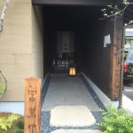 古民家で十割そばを頂く「藤村」@滋賀県東近江市