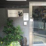 食べログ評価4.0越えのケーキ屋「パティスリーS」@京都市