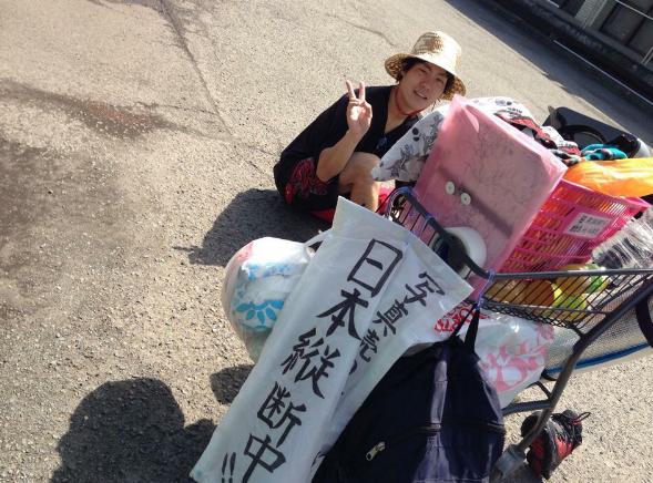 ショッピングカートで鹿児島から北海道まで歩くといくらかかるのかを公表する