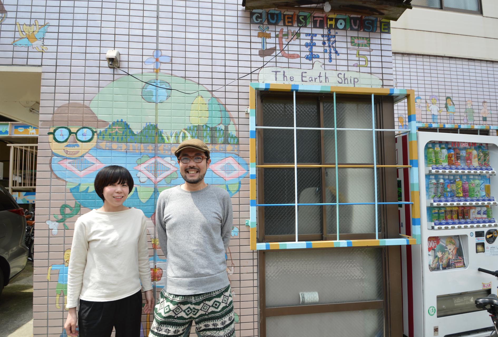 京都でゲストハウスを経営する友人にインタビュー