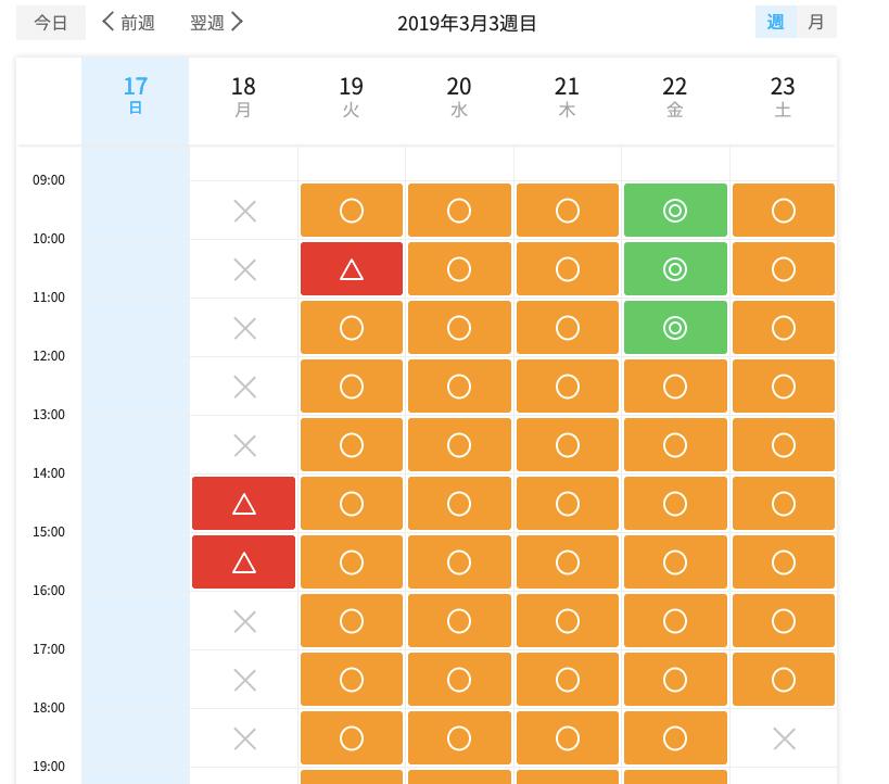 侍エンジニア塾 無料体験