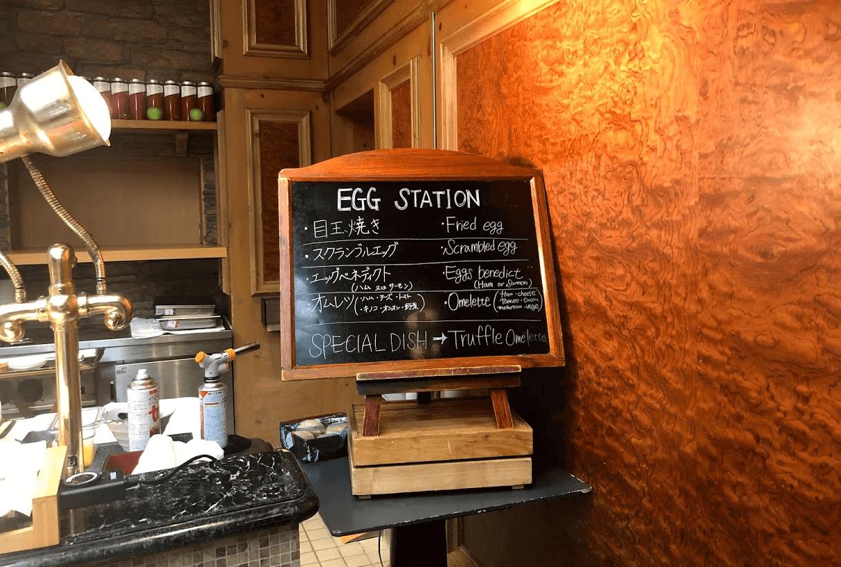 リッツカールトン大阪の朝食ビュッフェ6