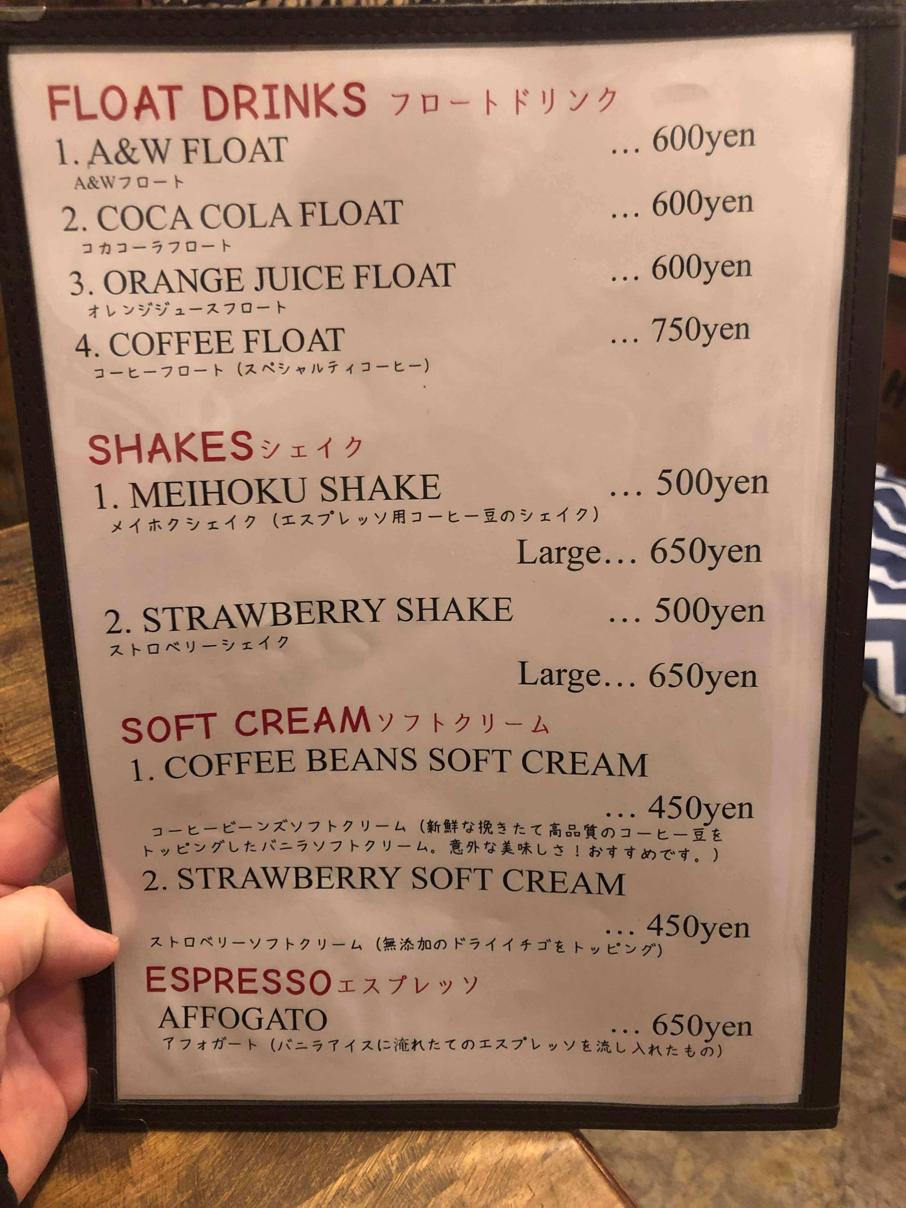 meihoku-coffee ドリンク