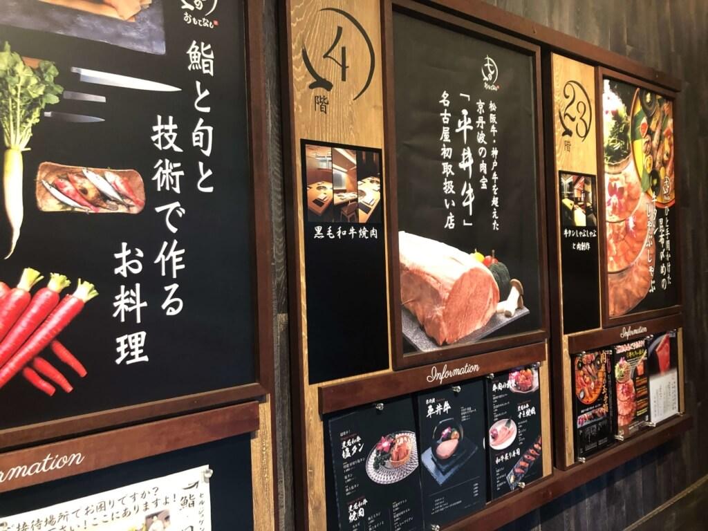 黒毛和牛焼肉 Serge源's 錦店