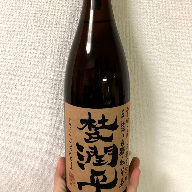 杜氏潤平 甘い芋焼酎