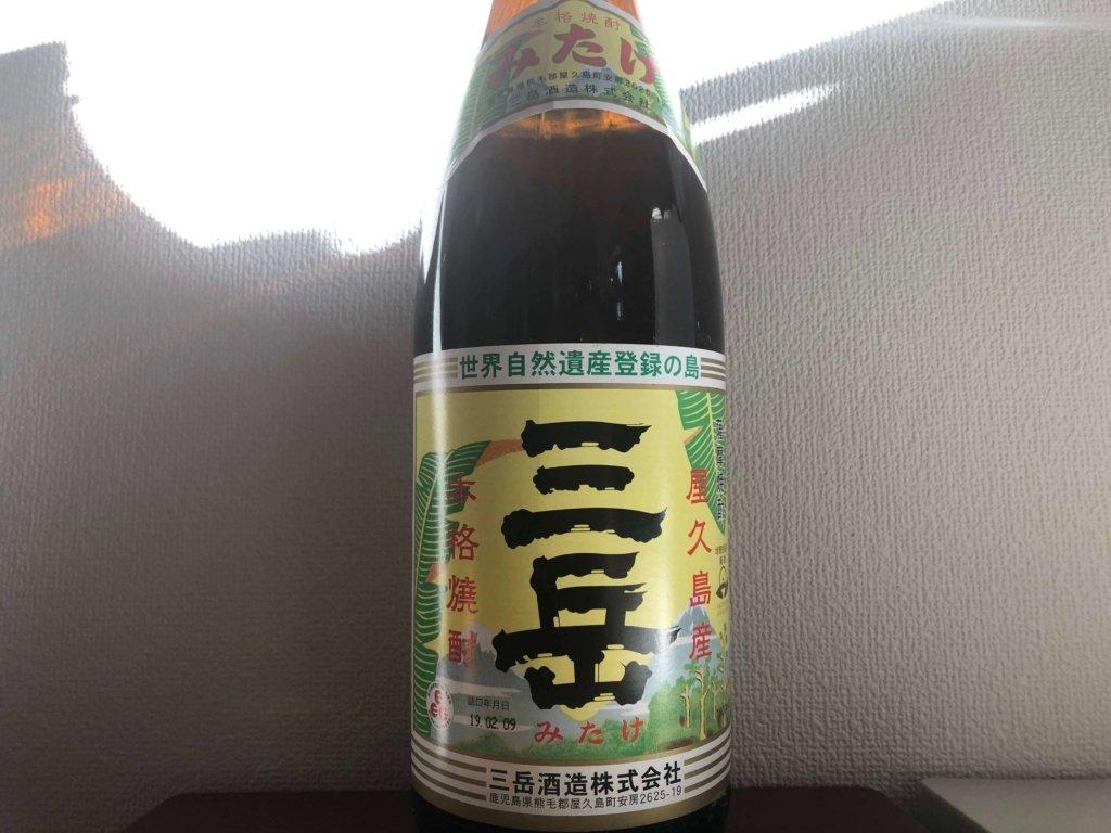 甘い焼酎 三岳
