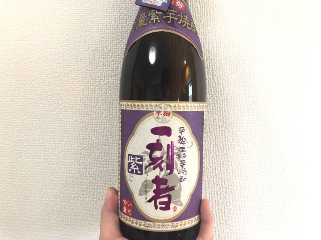 一刻者紫 甘い芋焼酎