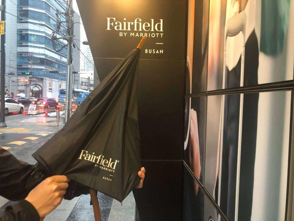 フェアフィールド釜山 傘