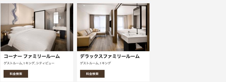 フェアフィールドバイマリオット釜山 客室