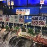 鮮定味生猛海鮮長安店 海鮮