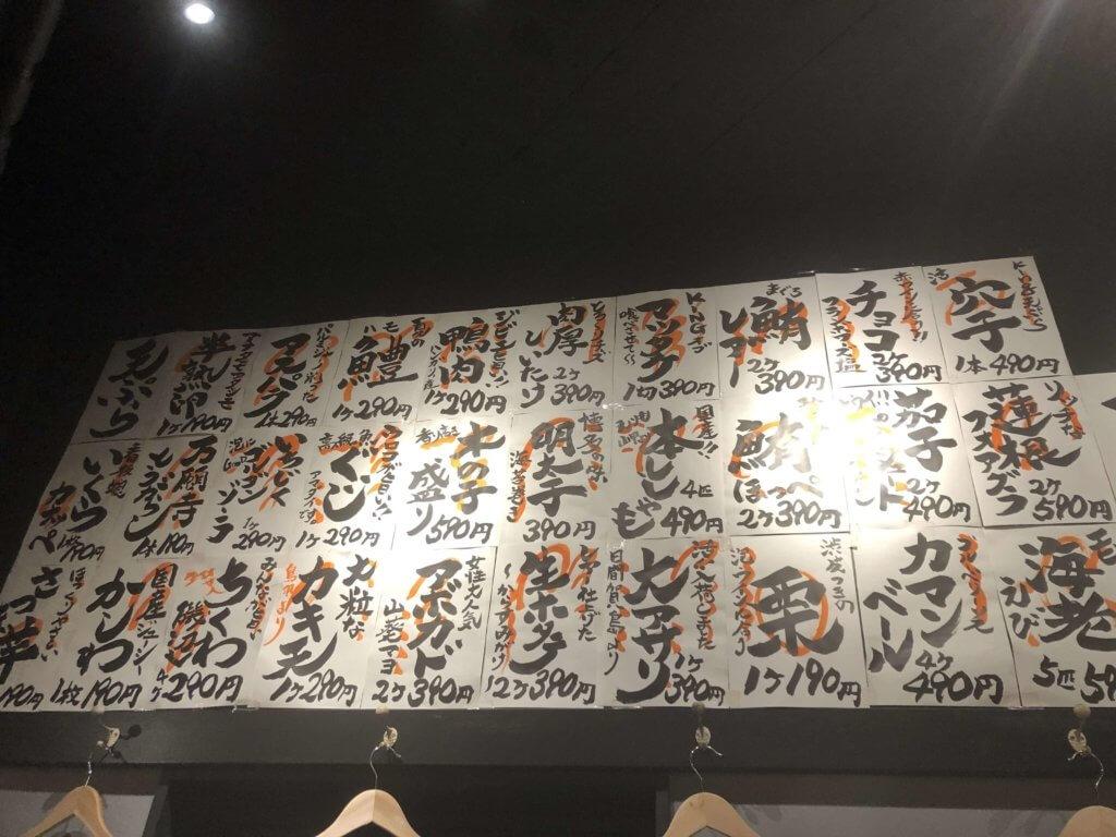 天ぷらとワイン小島 伏見3号店 天ぷら